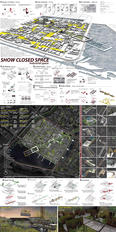 2010 환경조경대전 특선_Show closed space_윤광일 조셩현 김남진.jpg